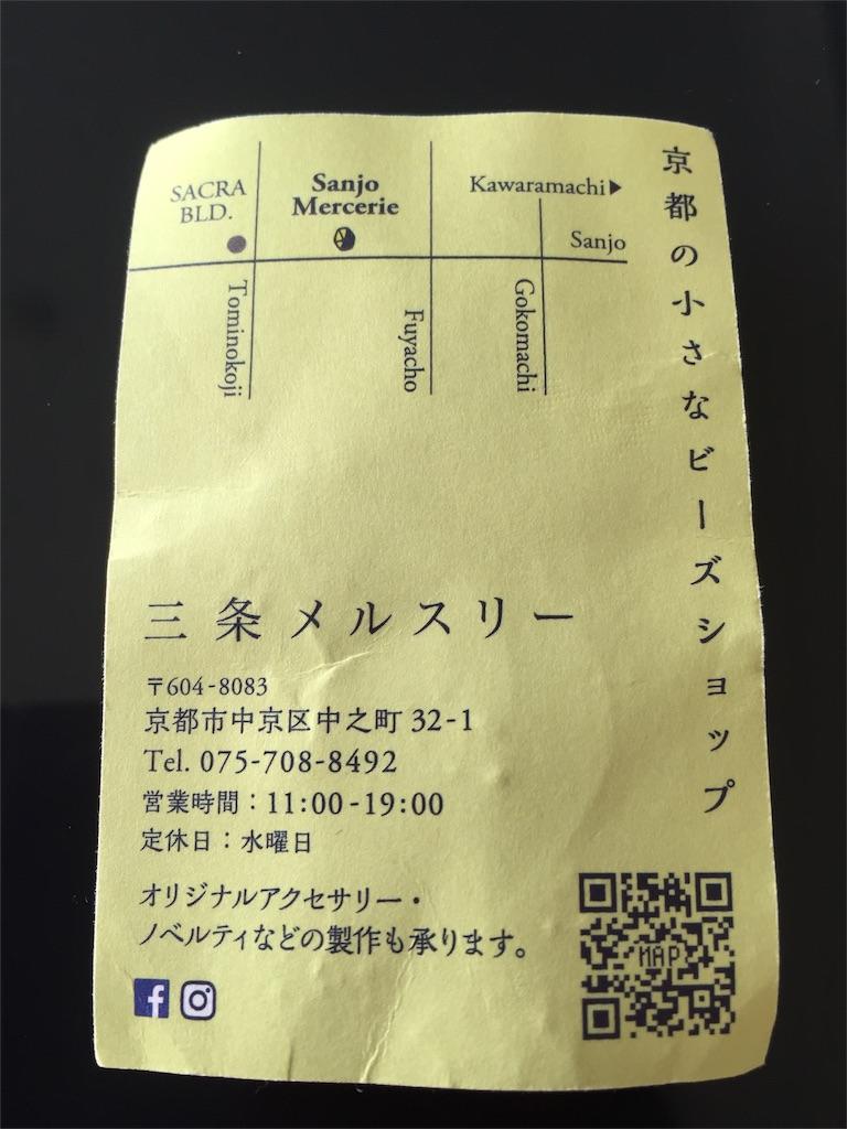 f:id:fumiyuri:20170115224044j:image