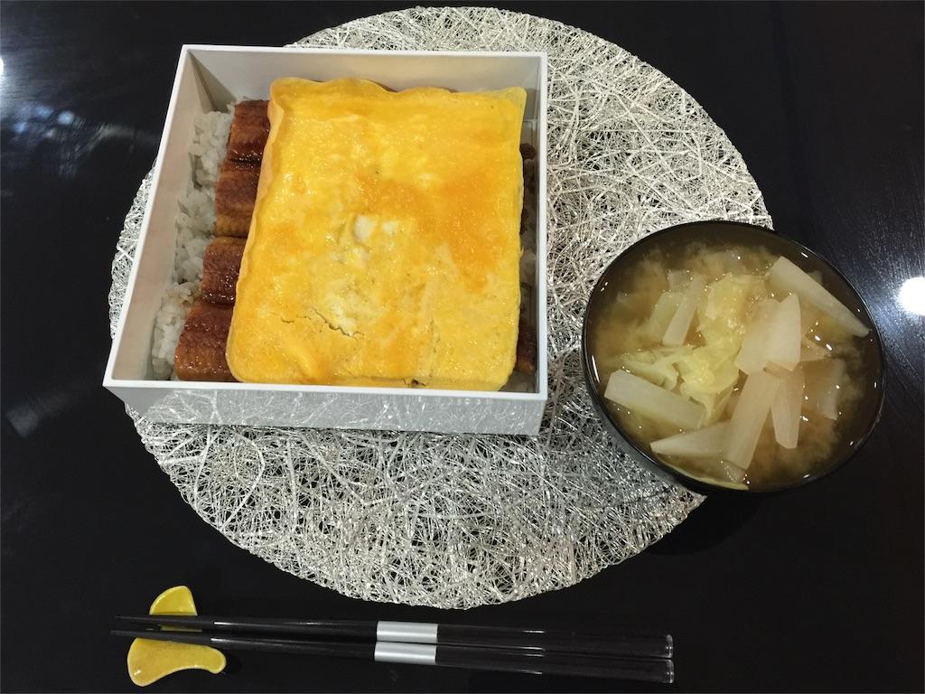 f:id:fumiyuri:20170223213758j:image