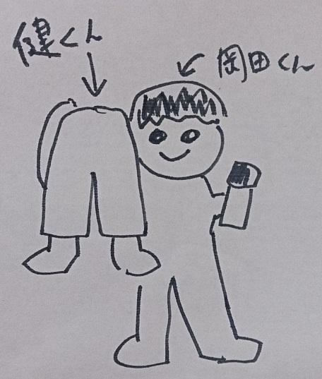 f:id:fumizuki_f:20171021141300j:plain