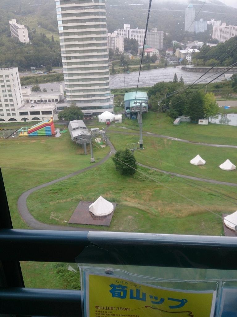 f:id:fumizuki_f:20180922154456j:plain