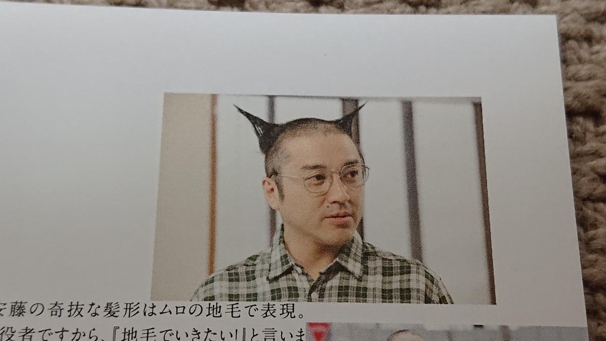 f:id:fumizuki_f:20190424075442j:plain