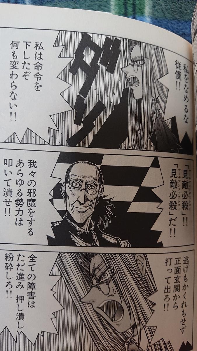f:id:fumizuki_f:20190622143135j:plain