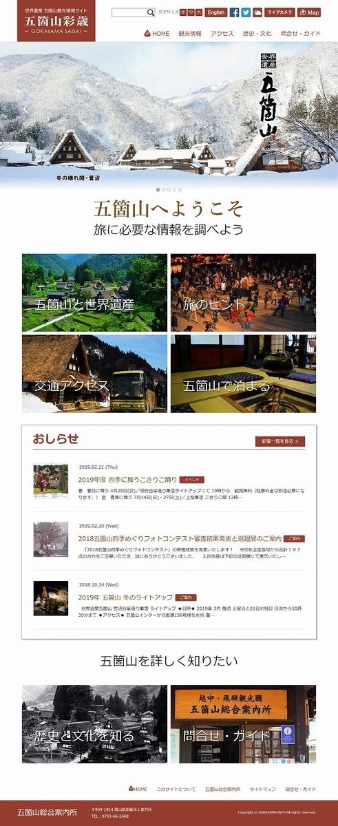 f:id:fumizuki_k:20190331142606j:plain