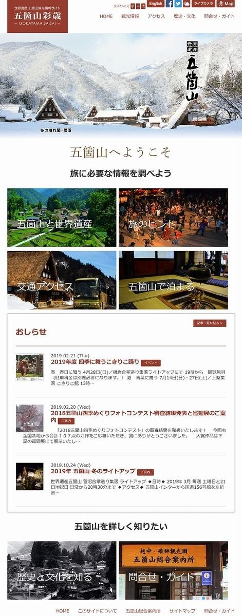f:id:fumizuki_k:20190331142616j:plain