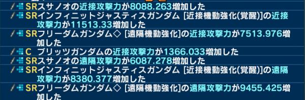 f:id:fumo777:20170923151338p:plain
