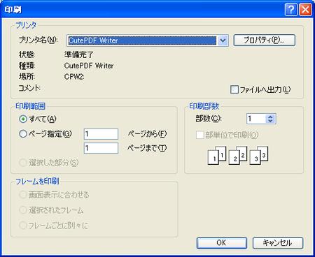 f:id:fumokmm:20070321151157p:image