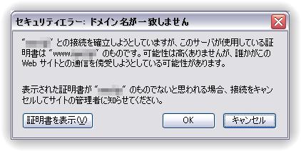 f:id:fumokmm:20090307020948p:image