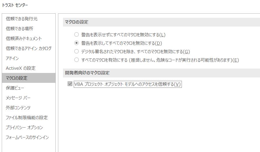 f:id:fumokmm:20200504184150p:plain
