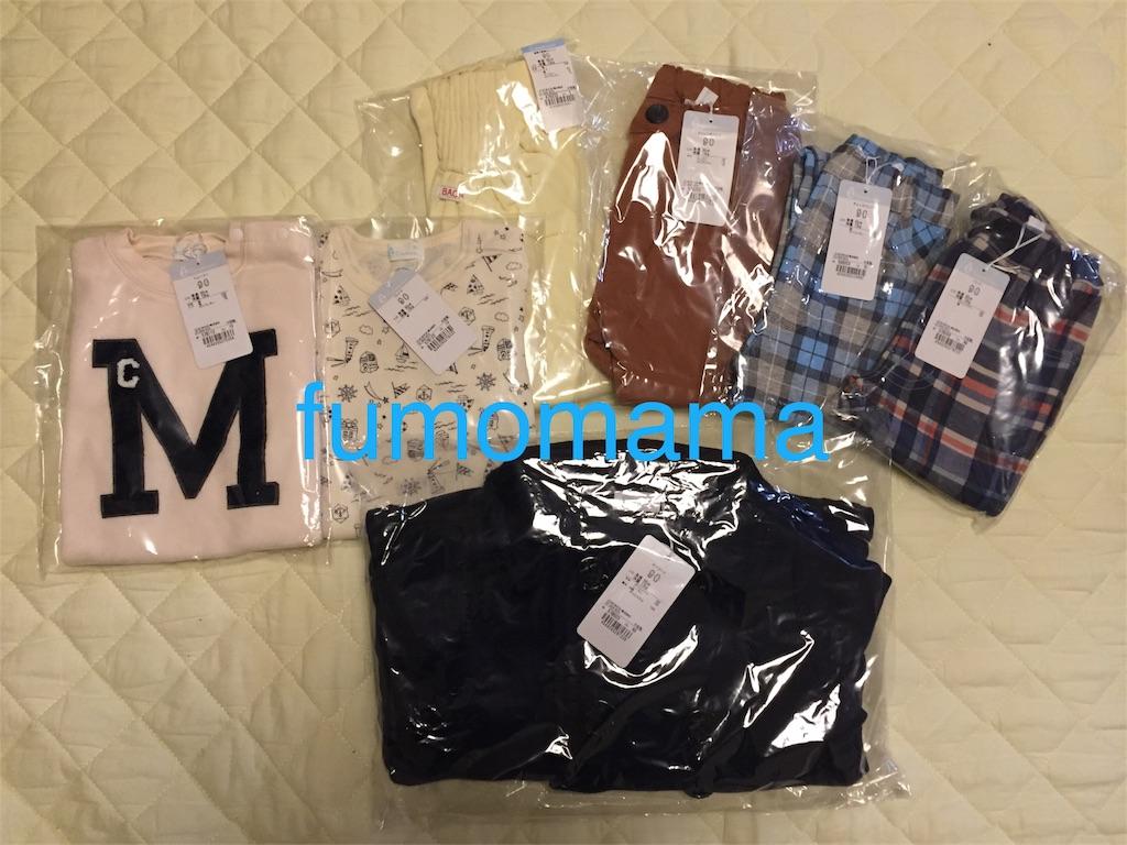 f:id:fumomama:20171124051012j:image