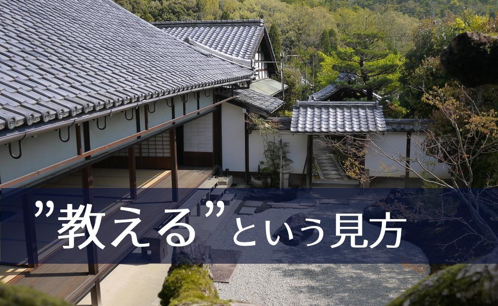 f:id:fumonken:20190822125444j:plain
