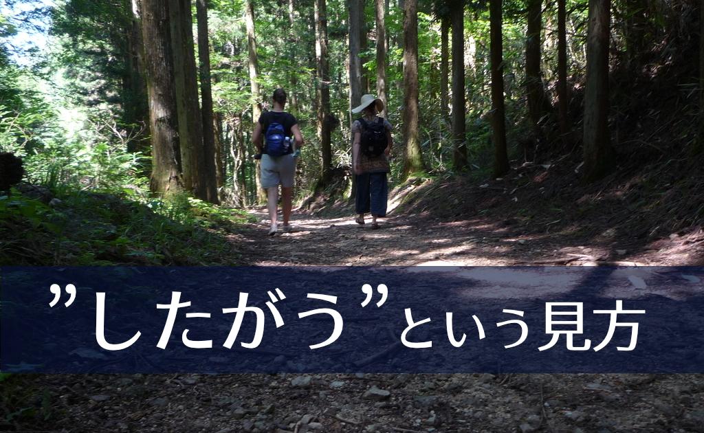 f:id:fumonken:20190822125459j:plain