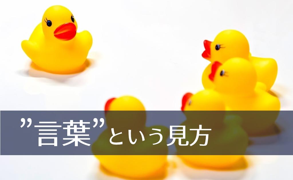 f:id:fumonken:20190822125506j:plain