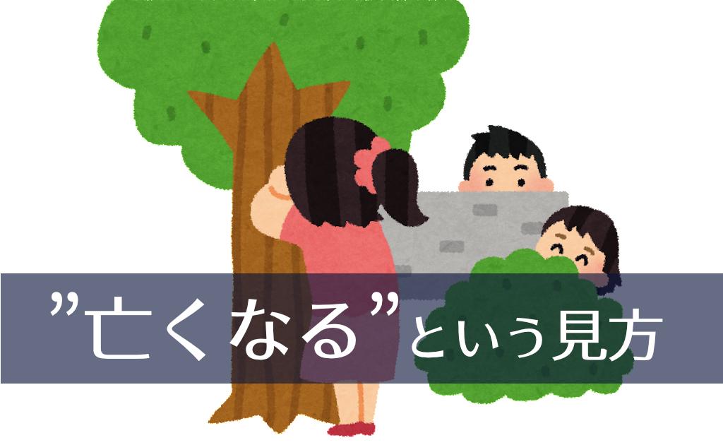 f:id:fumonken:20190822125509j:plain