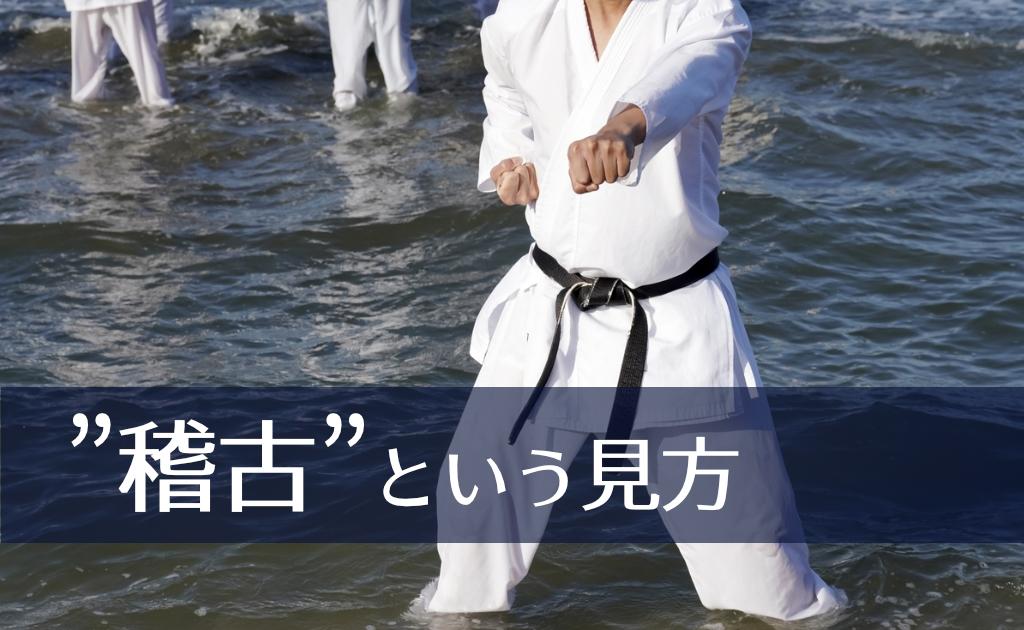f:id:fumonken:20190822125525j:plain
