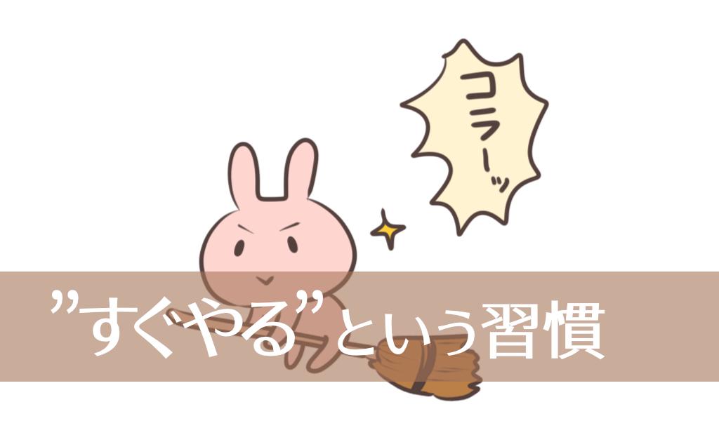 f:id:fumonken:20190830203213j:plain