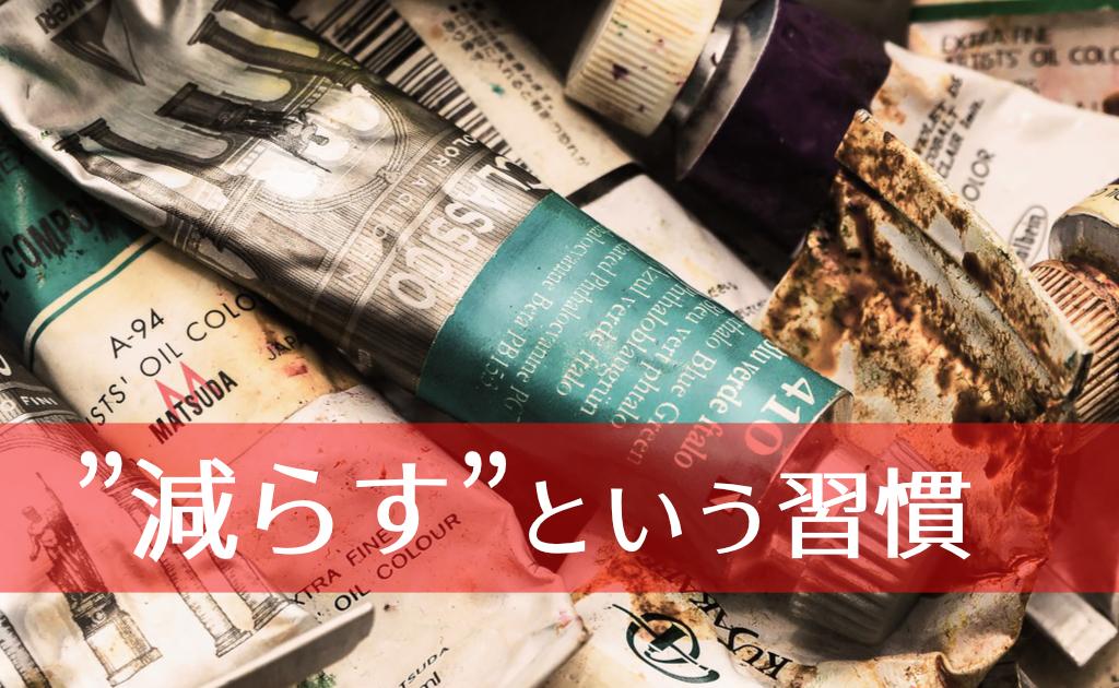 f:id:fumonken:20191020195705j:plain
