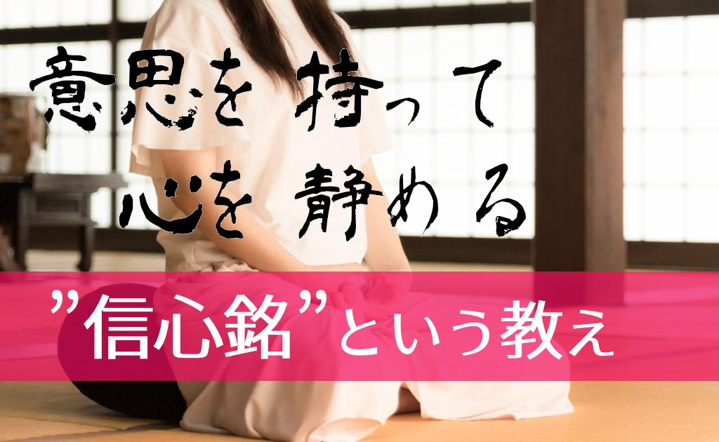 f:id:fumonken:20191027210228j:plain