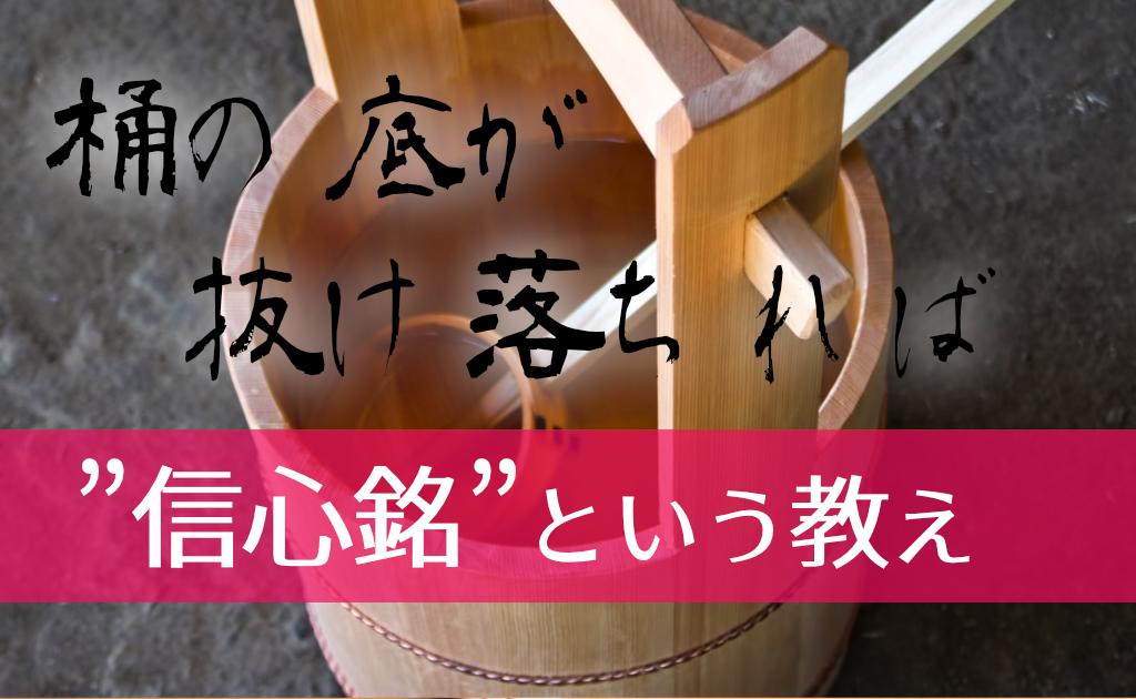 f:id:fumonken:20191031214235j:plain