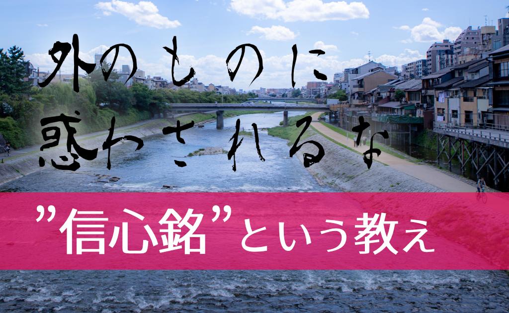 f:id:fumonken:20191104224618j:plain