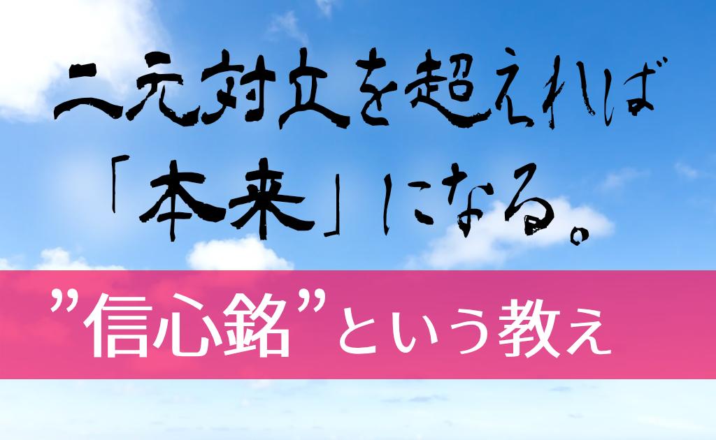 f:id:fumonken:20191111154843j:plain
