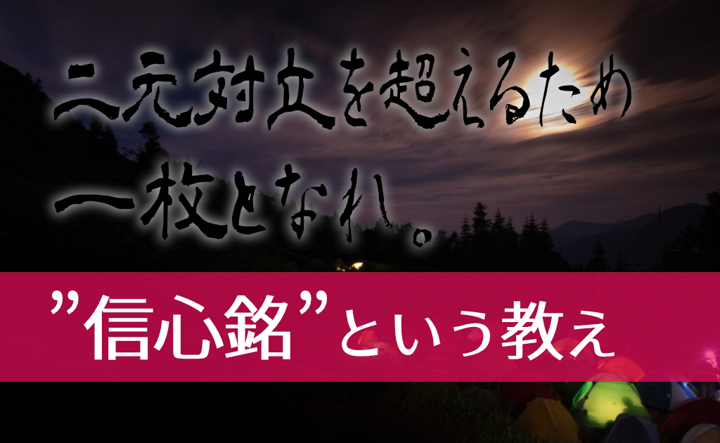 f:id:fumonken:20191127201435j:plain
