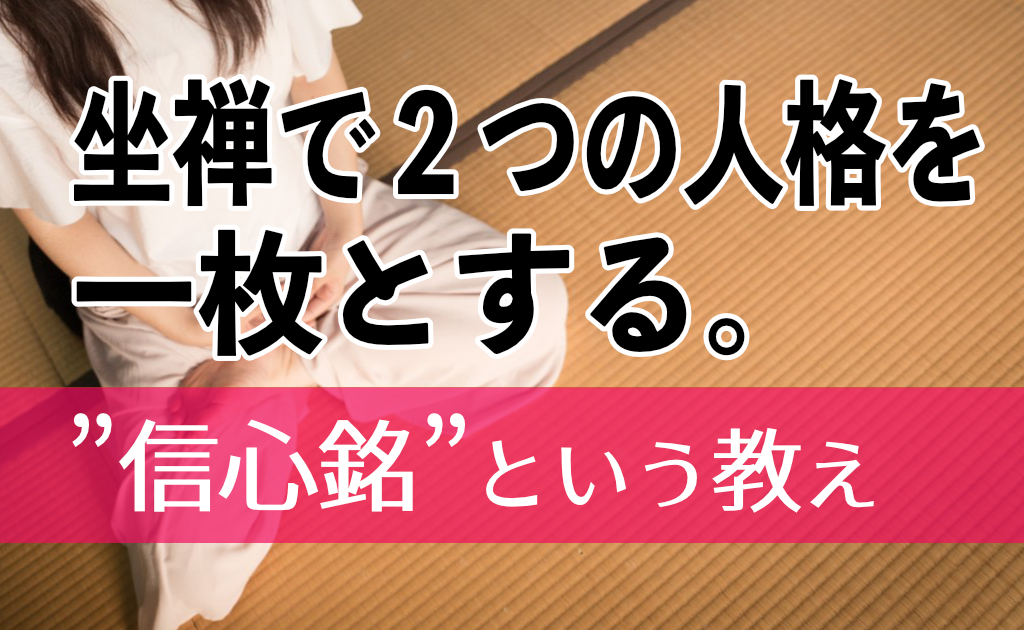 f:id:fumonken:20191216072504j:plain