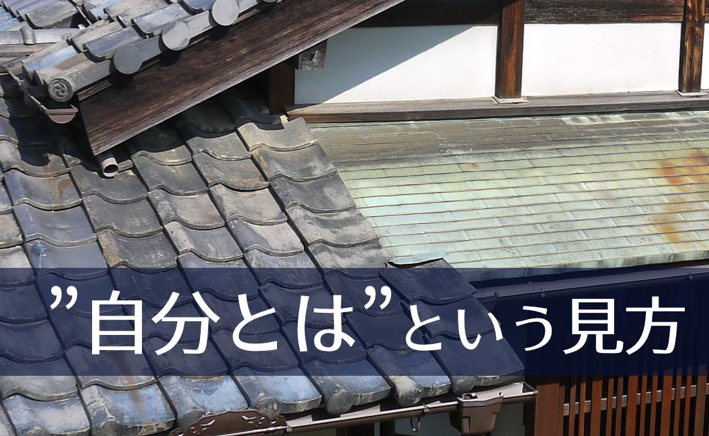 f:id:fumonken:20191227064847j:plain