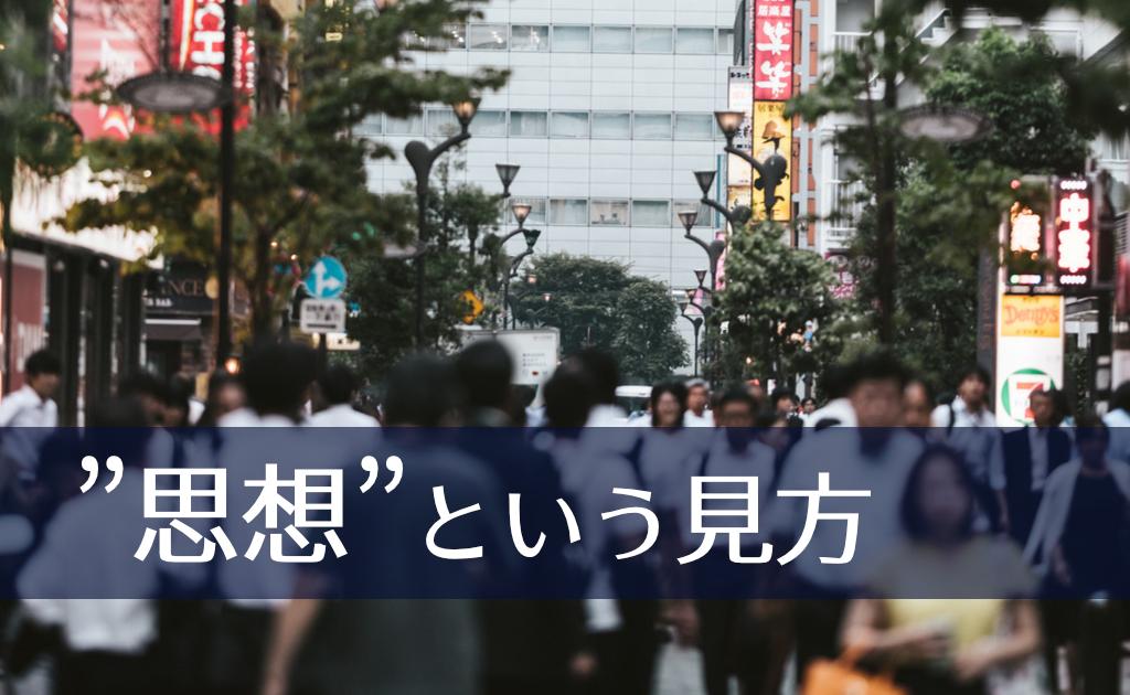 f:id:fumonken:20200110090313j:plain