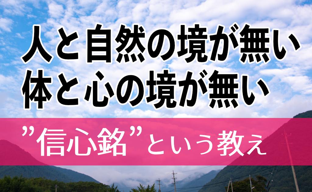 f:id:fumonken:20200112225631j:plain