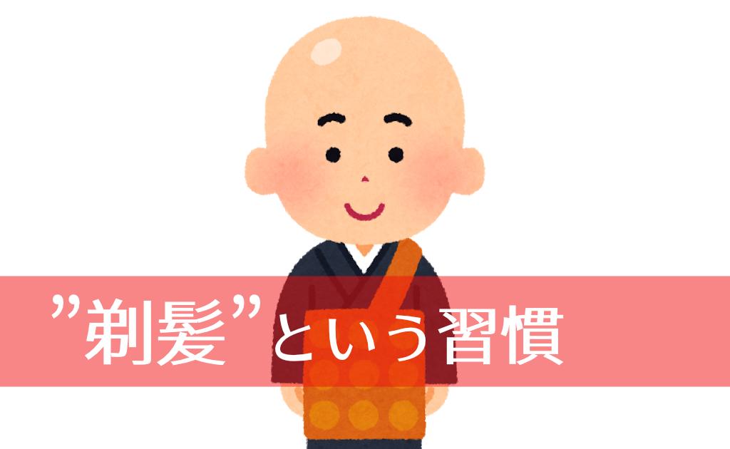 f:id:fumonken:20200118052745j:plain