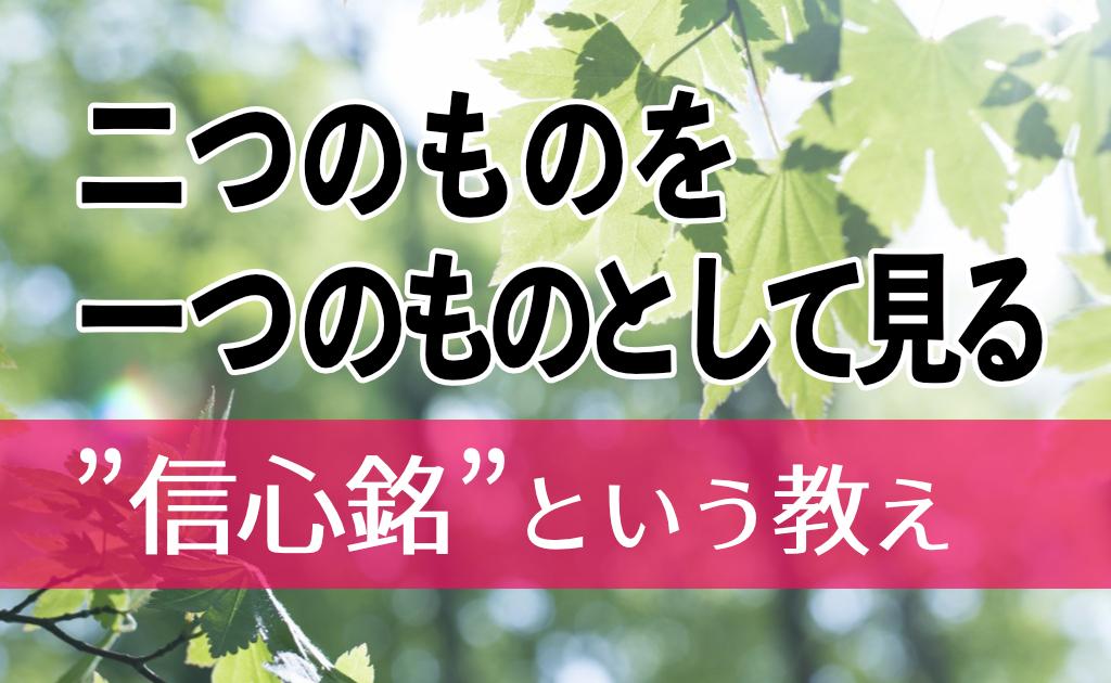 f:id:fumonken:20200119071909j:plain