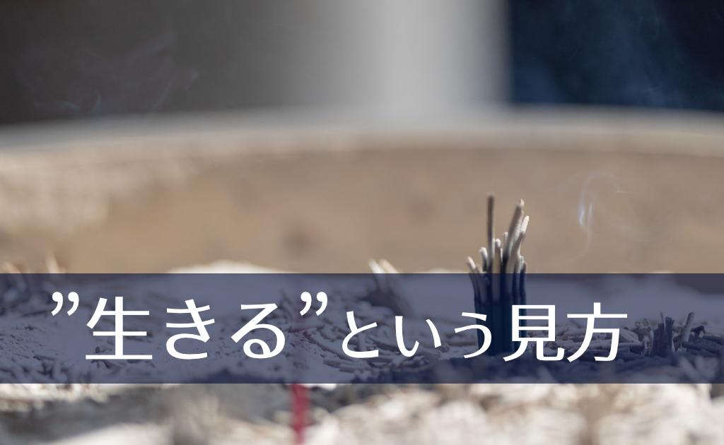 f:id:fumonken:20200124063831j:plain
