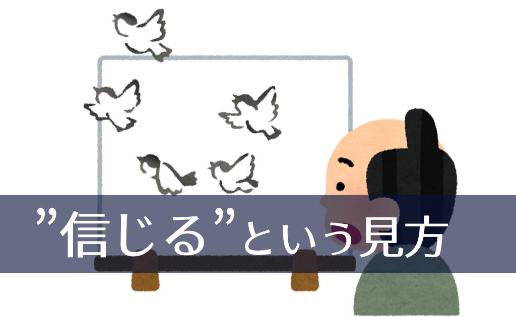 f:id:fumonken:20200208220817j:plain