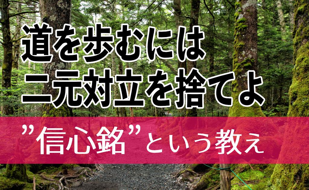 f:id:fumonken:20200228062648j:plain