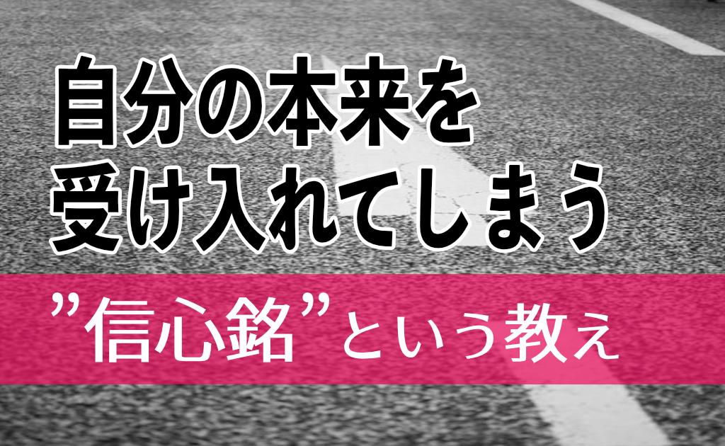 f:id:fumonken:20200309061058j:plain