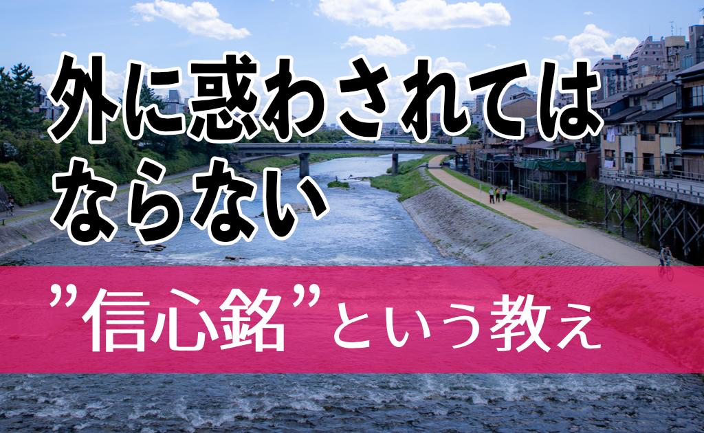 f:id:fumonken:20200310162843j:plain
