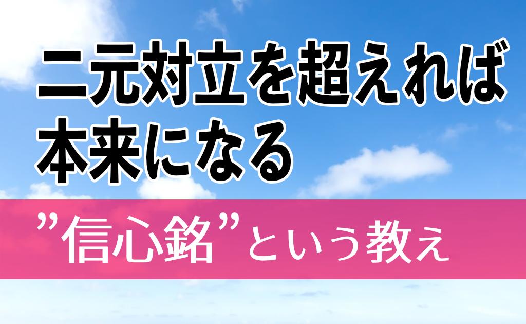 f:id:fumonken:20200310163139j:plain