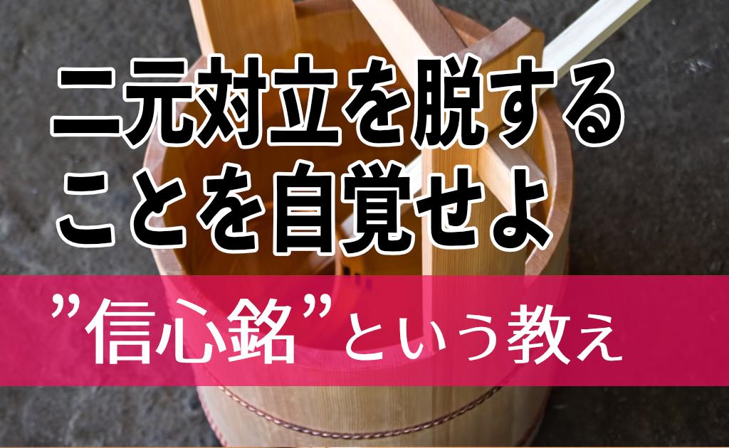 f:id:fumonken:20200310163819j:plain