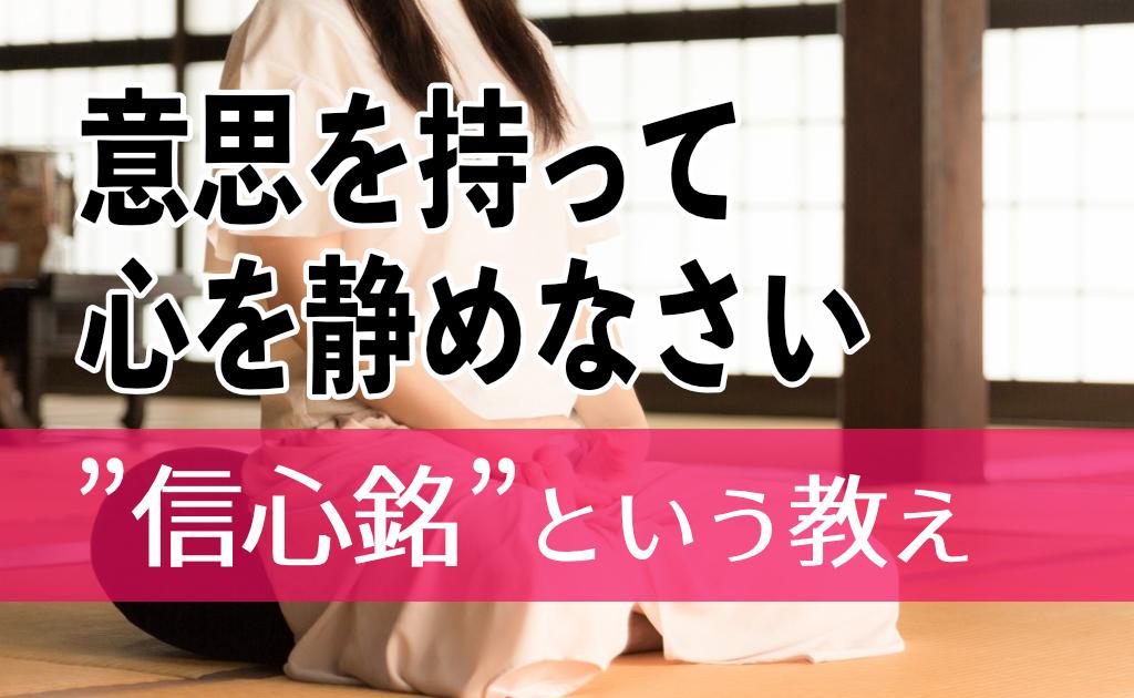 f:id:fumonken:20200310164154j:plain