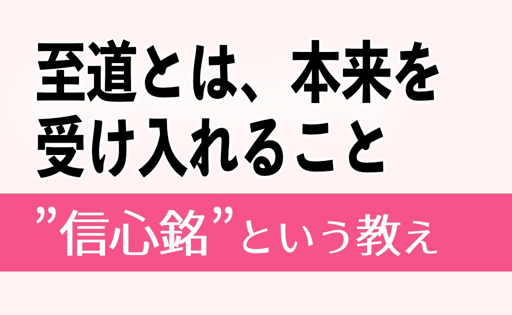 f:id:fumonken:20200310190645j:plain