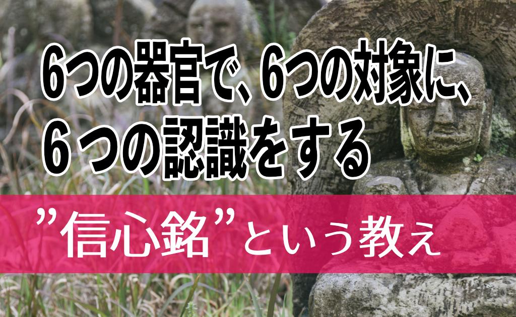 f:id:fumonken:20200323162815j:plain