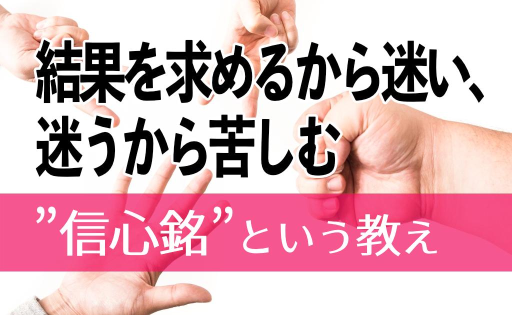 f:id:fumonken:20200403060619j:plain