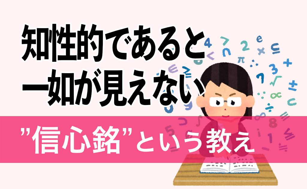 f:id:fumonken:20200608202201j:plain