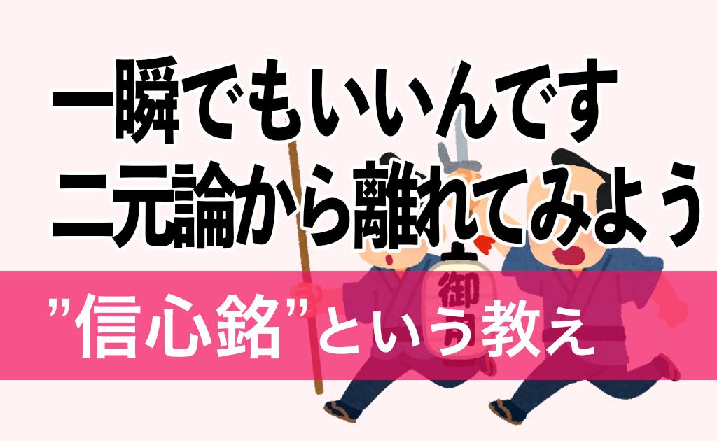 f:id:fumonken:20200611213430j:plain