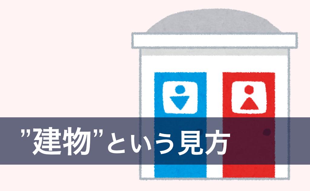 f:id:fumonken:20200615111137j:plain