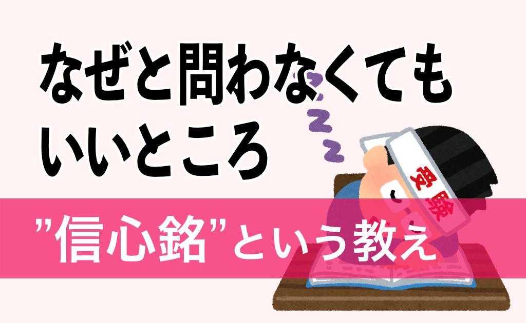 f:id:fumonken:20200618140854j:plain