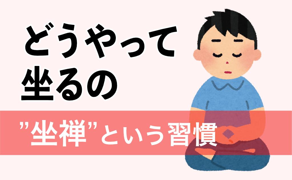 f:id:fumonken:20200630094514j:plain