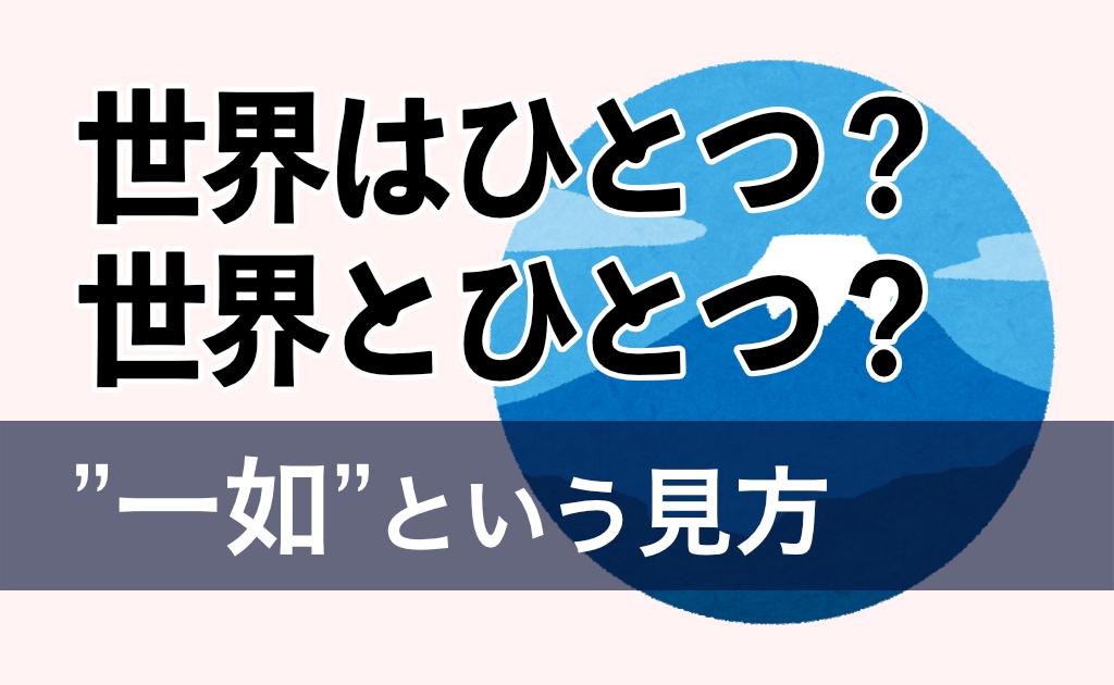 f:id:fumonken:20200630095907j:plain