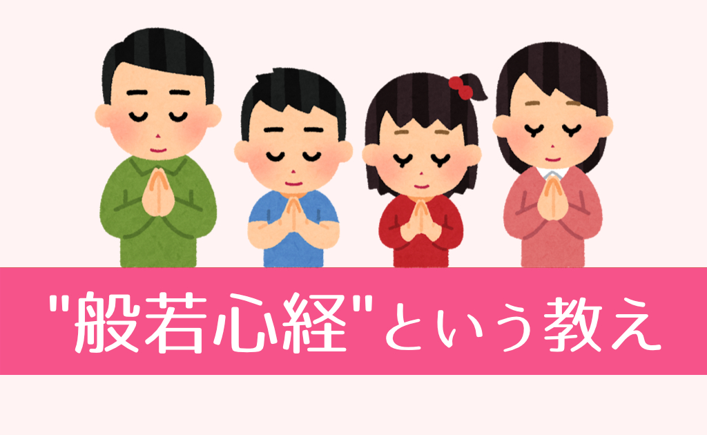 f:id:fumonken:20200707093026j:plain
