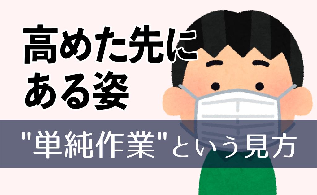 f:id:fumonken:20200713050958j:plain